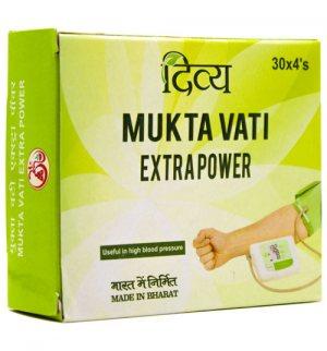 Мукта вати (Mukta Vati Extrapower), Patanjali