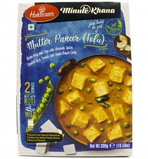 Готовое блюдо Мутер Панир (Mutter Paneer minute khana), Haldiram's