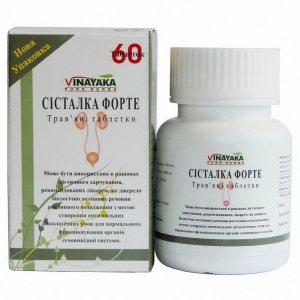 Травяные капсулы Систалка ФОРТЕ (Sistalka Forte), Vinayaka