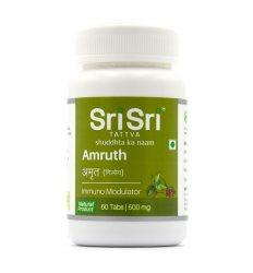 Амрут (Amruth), Sri Sri Tattva