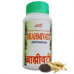 Брами Вати (Brahmivati, gotukola), Shri Ganga