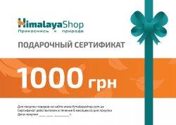 Подарочный сертификат 1000 HimalayaShop