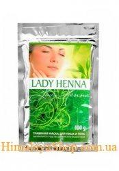 Травяная маска для лица и тела, Lady Henna
