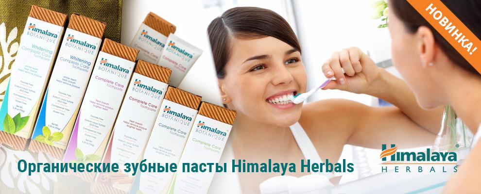 http://himalayashop.com.ua/